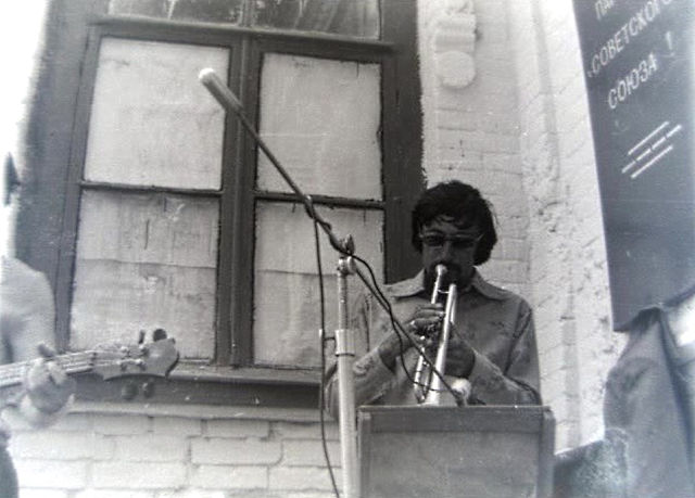 1977 г. Евгений Грингауз