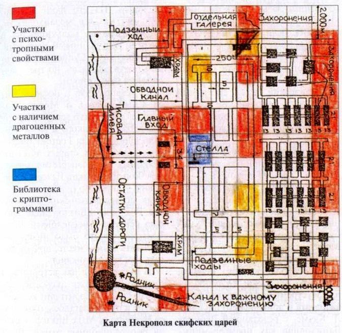 Карта некрополя скифских царей