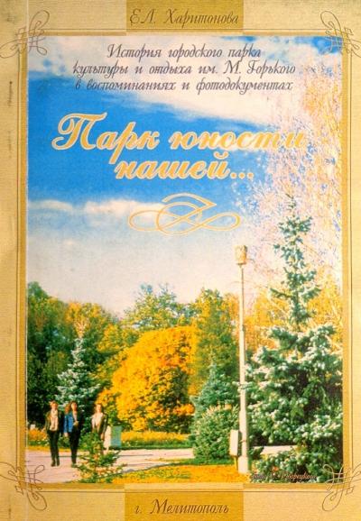 Погода в абхазии в июне форум